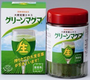 グリーンマグマ(麦緑素)